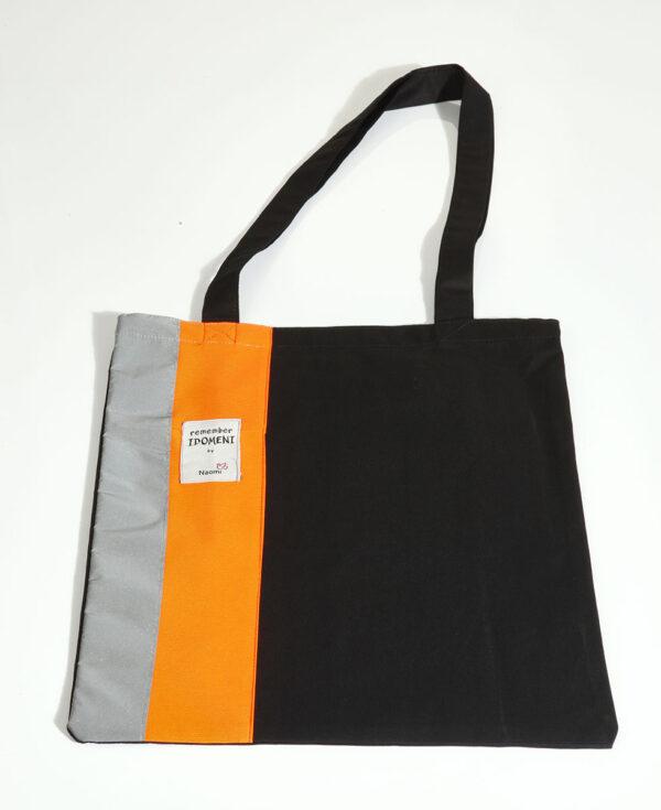 NAOMI-product-bag-PARADISE